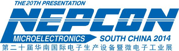 NEPCON_Shenzhen_logo
