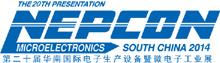 NEPCON Shenzhen 2014