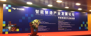 Universal Instruments Talked about Future Intelligent Manufacturing Opportunities