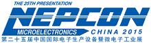 NEPCON China 2015