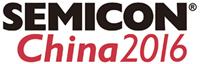 SEMICON China 2016