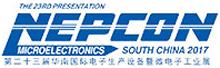 NEPCON_Shenzhen_2017_logo